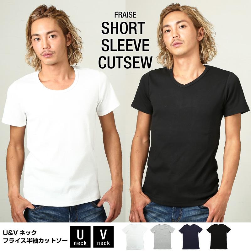 【improves】Vネック&Uネックフライス半袖Tシャツ