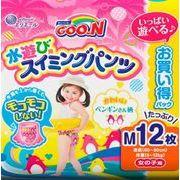 グ~ン スイミングパンツ Mサイズ12枚女の子 【 大王製紙 】 【 オムツ 】