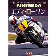 【雑誌】BIKE HERO vol.3 エディ・ローソン