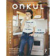 【雑誌】ONKUL オンクル Vol.7
