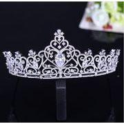 フルジルコンクラウンハイエンド 豪華な 花嫁 ティアラ結び ウェディングドレス アクセサリー 王冠