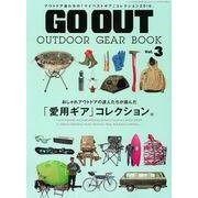 【雑誌】GO OUT OUTDOOR GEAR BOOK Vol.3