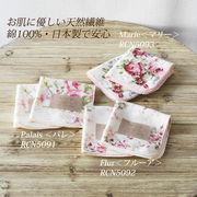 <AMANO>【ハンカチ】 ローズ柄3種 綿100% 日本製