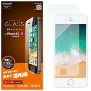 エレコム iPhone SE/ガラスフィルム/0.33mm PM-A18SFLGG