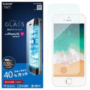 エレコム iPhone SE/ガラスフィルム/0.33mm/ブルーライトカット PM-A1