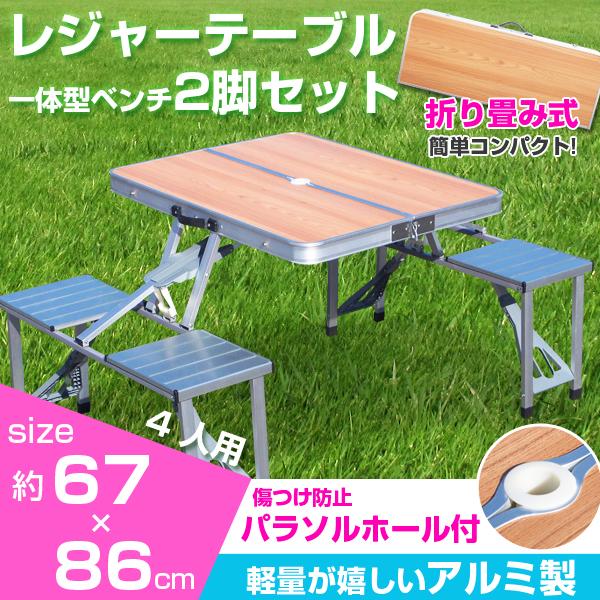折り畳み式アウトドアテーブル&4チェアセット1135【木目】