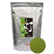 JONA・有機JAS認定 有機抹茶 -灯- 業務用1kg