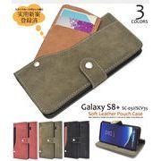 アウトレット Galaxy S8+ SC-03J/SCV35用スライドカードポケットソフトレザーケース