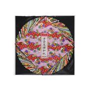 【ご紹介します!世界中で知られている日本伝統の遊び!折り紙】友禅紙折り紙 (中) 30枚入