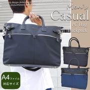 BAG【ネット販売不可】メンズバッグ ショルダーベルト付 カジュアル ビジネス バッグ◇4M927