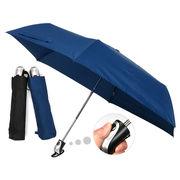 [55cm]自動開閉式折りたたみ傘 紳士 メンズ