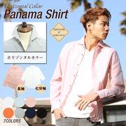 【improves】綿麻ストレッチホリゾンタルカラーパナマシャツ