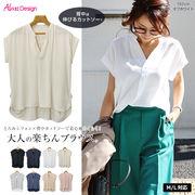 【P-1】ブラウス レディース シフォン カットソー シャツ スキッパー 半袖 とろみ素材 Vネック M/L