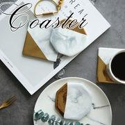 BLHW156554◆5000以上【送料無料】◆コースター◆北欧 大理石柄 金古美 お皿 可愛い食器