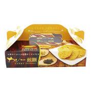 (低額ノベルティグッズ)(低額食品(1000円以下))カレー煎餅BOX CRB-5