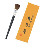 (ビューティー)(熊野筆/鏡)チークブラシ(BSタイプ)紙袋入 BS-1-B