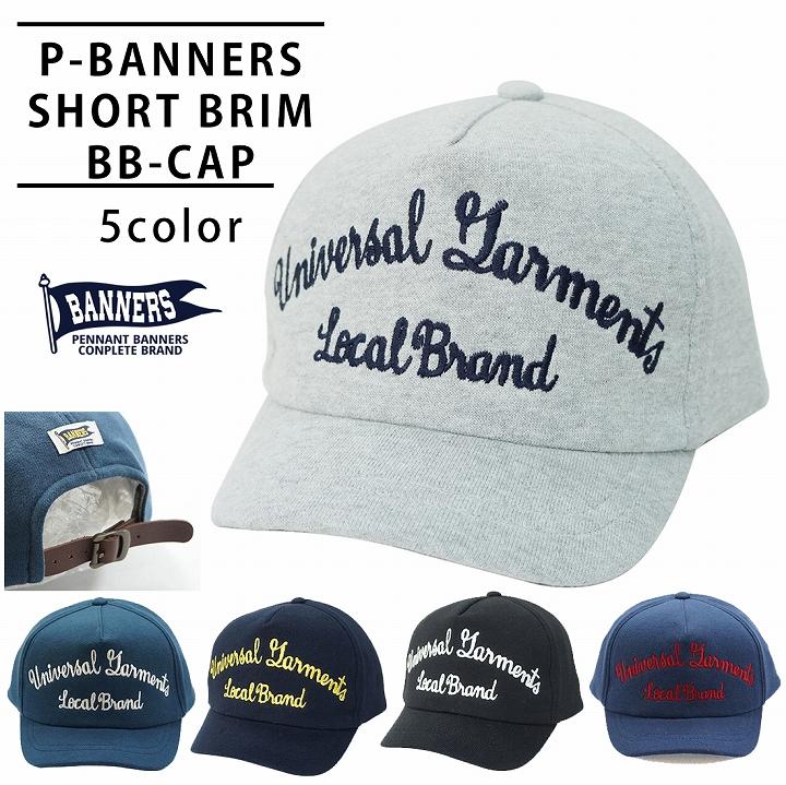 帽子 キャップ メンズ BBキャップ ショートブリム スウェット ロゴ PENNANTBANNERS