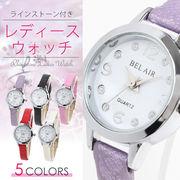 腕時計 レディース Bel Air Collection ベルエア YH3