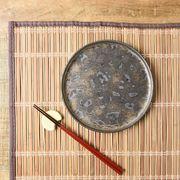 【特価品】金麗 19cm丸浅口切立皿[B品][美濃焼]