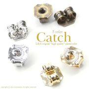 ★L&A Original catch★ピアスのキャッチ★最高級鍍金★ハンドメイド用のキャッチ★金属タイプ★