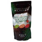 アルティ 天然100% ココナッツオイル「ケトレア」 無臭タイプ 600g