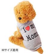 I love my Mommy Daddy 犬の服 タンクトップ ドッグウェア 犬服 伸縮性あり Tシャツ生地