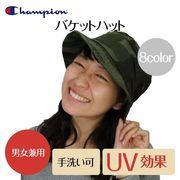 定番 【Champion】バケットハット 8color