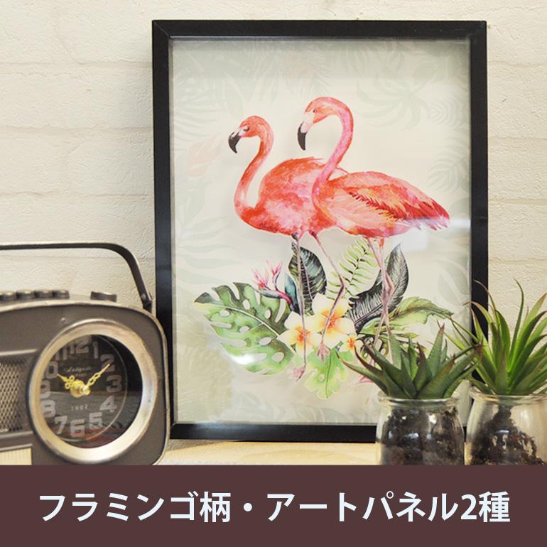 <AMANO>【アクリルパネル】アートフレーム フラミンゴ2種