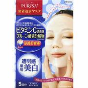 プレサ シートマスク ビタミンC(5枚入)