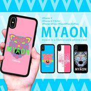 耐衝撃 iPhone ケース iPhone8ケース スマホケース 猫 虎 イラスト ロゴ ブランド