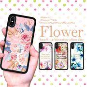 耐衝撃 iPhone ケース iPhone8ケース スマホケース 花柄 ボタニカル フラワー ブランド