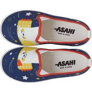 【くまさん】【日本製】【上履き】アサヒP101