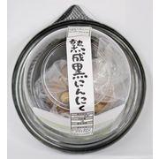 沖縄県産 (熟成フルーツガーリック)熟成黒ニンニク 1個入り
