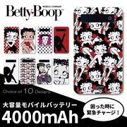 Betty Boop(TM) ベティー ブープ(TM)のモバイルバッテリー★レトロで可愛くインスタ映え!!