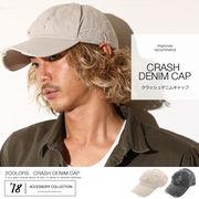 クラッシュデニムキャップ 帽子