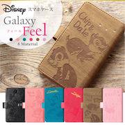 Galaxy Feel用 ディズニー スライドスマホケース