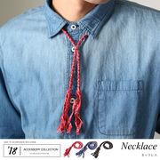 ネックレス 編み込み ペイズリー