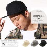 クラッシュキャップ 帽子 CAP