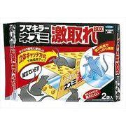 ネズミ激取れBOX 【 フマキラー 】 【 殺虫剤・ネズミ 】