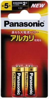 LR1XJ/2B アルカリ単五2Pブリスタ 【 パナソニック 】 【 乾電池 】