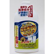 トイレ尿石黄ばみとりG 【 ラグロン 】 【 住居洗剤・トイレ用 】