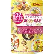 医食同源 食スルー酵素GOLD 120粒