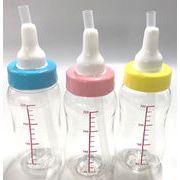 哺乳瓶ボトル