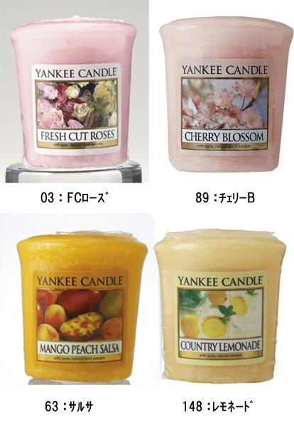 【キャンドル】YANKEE CANDLE アロマキャンドル YCサンプラー/生活雑貨