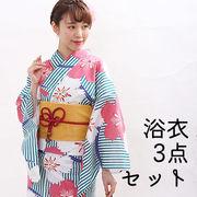 レディース 浴衣+帯+下駄3点セット (オフホワイト 白 水色 ピンク 撫子) 浴衣セット ゆかた