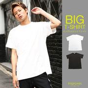【improves】BIG半袖Tシャツ