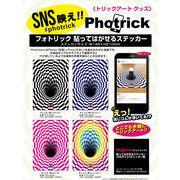 【Photrick(フォトリック)】貼ってはがせるステッカー チェッカー柄