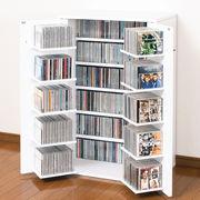 書棚 AV収納 収納名人 (CDラック) ホワイト 日本製