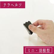 45mm 【ミニ】 テラヘルツかっさ かっさプレート マッサージ 【箱入り】 パワーストーン