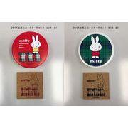 DB/CK お茶とコースターのセット(2種類)